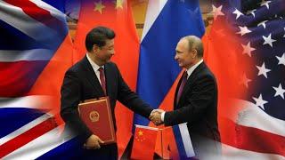 Байден СПЯТИЛ: США выступили против России и Китая! Обсуждение