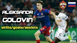 Aleksandr Golovin - Young Talent -  Skills & Goals & Assists - 2016 HD