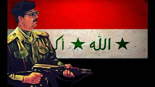 [Iraq] Ardulfurataini Watan [English Translation]