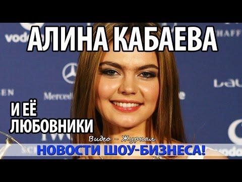 Голые знаменитости Алика Смехова голая - видео и фото