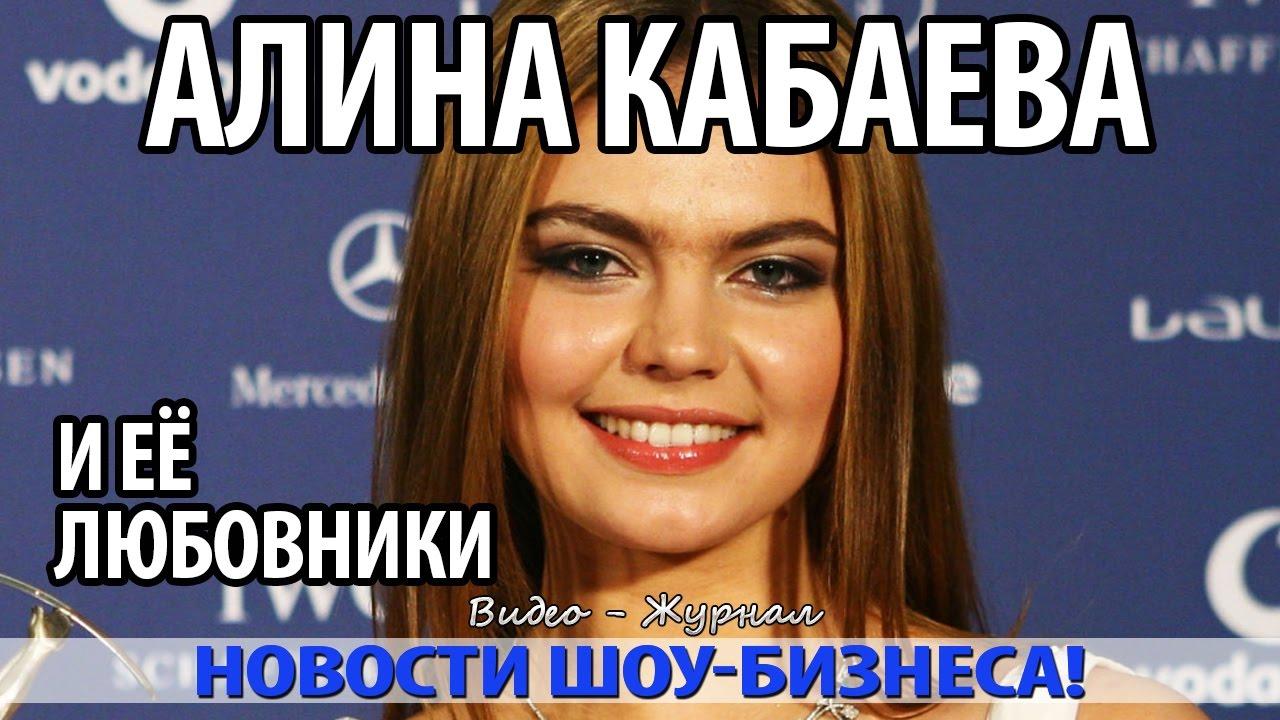 kabaeva-bez-odezhdi-devushki-porno