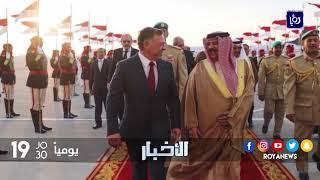 جلالة الملك .. أمن دول الخليج ركيزة أساسية لأمن واستقرار المنطقة - (14-11-2017)