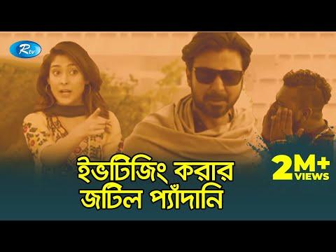 Rtv Sondhar Songbad সন্ধ্যার সংবাদ | ২৫ আগস্ট ২০১৯ | Bangla News | Rtv News from YouTube · Duration:  27 minutes 26 seconds
