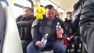 Покемон Го vs Человечество)))))