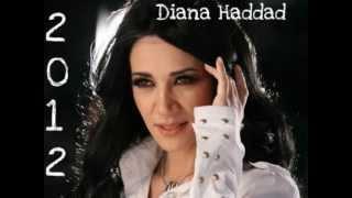 ديانا حداد 2013