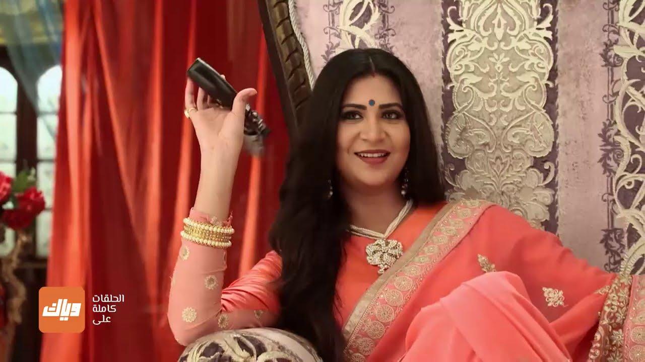فاسوندرا تكتشف سر راج وتقرر محاسبته!! مسلسل الملك و الملكة 3 - الحلقة 50 | وياك