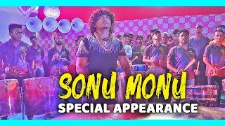 Sonu Monu Beats, GUEST APPEARANCE   KOLIGEET SONG   Banjo Party In Mumbai India 2019   Indian Band