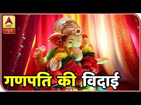 Twarit Mahanagar: Lord Ganesha Will Bid Adieu Today | ABP News