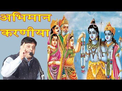 रागनी मे पूरा शिव विवाह बताया दादा लख्मीचंद ने सुनिये शिव गौरा विवाह की अनोखी कहानी | Vikas Pasoriya