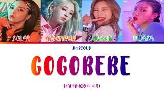 MAMAMOO (마마무) - GOGOBEBE (Color Coded Lyrics Eng/Rom/Han)