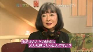 鳩山夫人「太陽をねパクパクパクって食べるの」