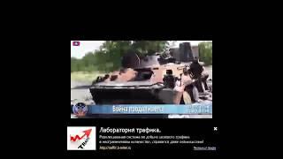 Русская весна Новости Новороссии видео