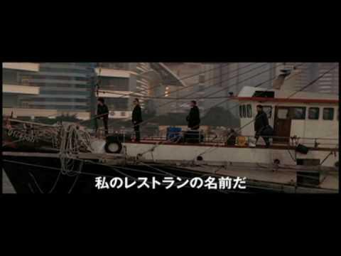映画『冷たい雨に撃て、約束の銃弾を』予告編