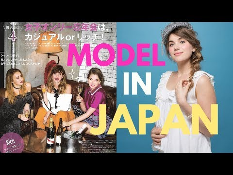 How To Model In Tokyo WITHOUT A Contract / My Story Of Finding Success In Japan