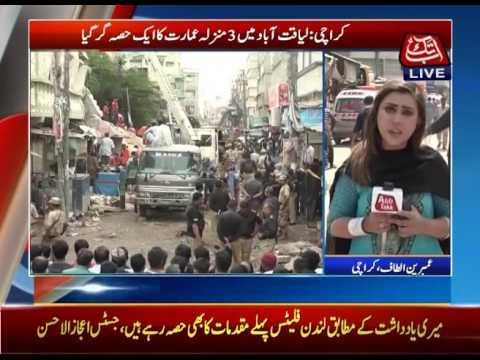 Karachi Building Collapse In Liaquatabad: Rescue Underway