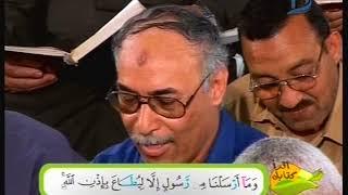 أقرا كتابك |  مع الشيخ احمد عامر حلقة 17-10-2017