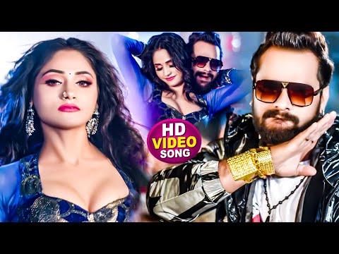 Khesari Lal Yadav का सुपरहिट वीडियो गाना    Barat Me Mili    बारात में मिली  - Full Hd Video Song
