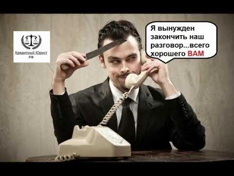 СПЕЦИАЛИСТ ВЗЫСКАНИЯ БАНКА ТИНЬКОФФ \ КАК ЗАКОННО НЕ ПЛАТИТЬ