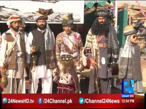 Aftab Mohmand report for 24 News Frontier Corps week
