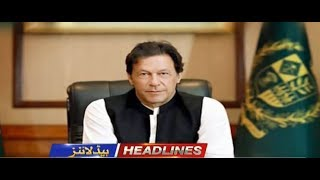 News Headlines | 7:00pm | 15 Sep 2019 | UK 44