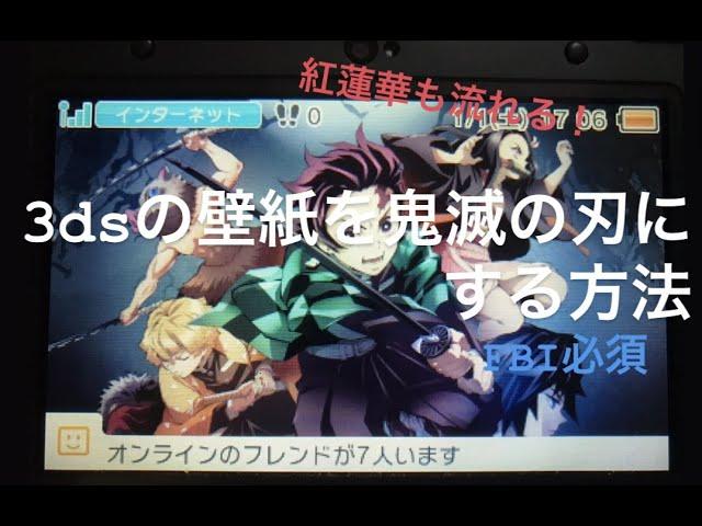 壁紙 きめ つ 劇場版「鬼滅の刃」 無限列車編公式サイト