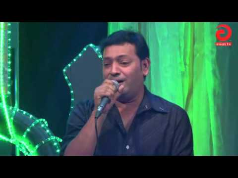 Se Jeno Amar Pashe Cover By Atik Hasan Asian Tv