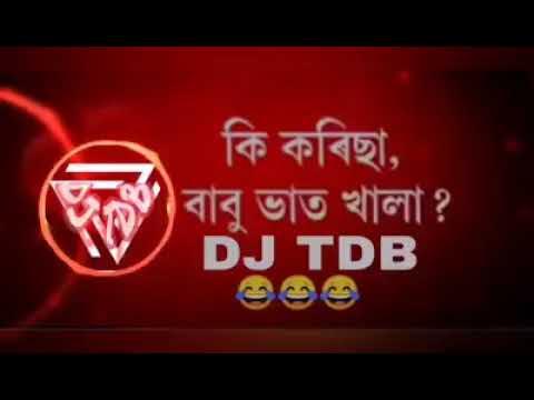 Babu vat khala @Dj rap mix