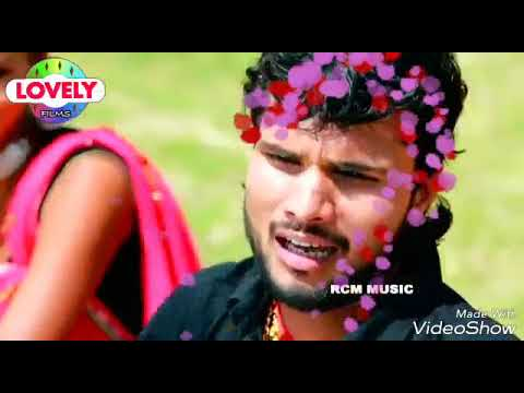 Shashi Lal Ka  LOVELY VICKY 2019Bhojpuri Gana Superhit Ago Chumma Le Mar Le Bachar Balan