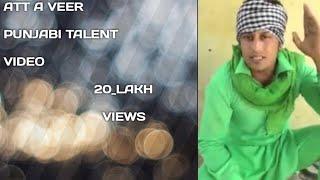 New Punjabi Talent. Jma Sirra Bai... Sachia Galan..