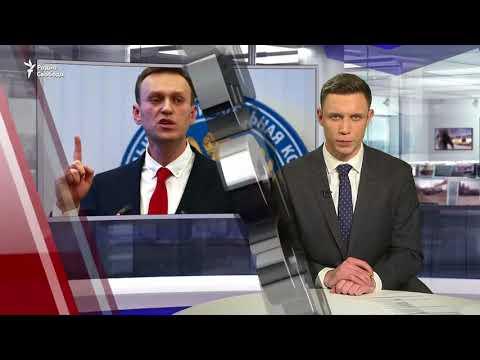 ЦИК отказал Навальному в праве участвовать в выборах президента