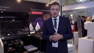 Обзор 3D-решений iQB на «JUNWEX МОСКВА 2018»