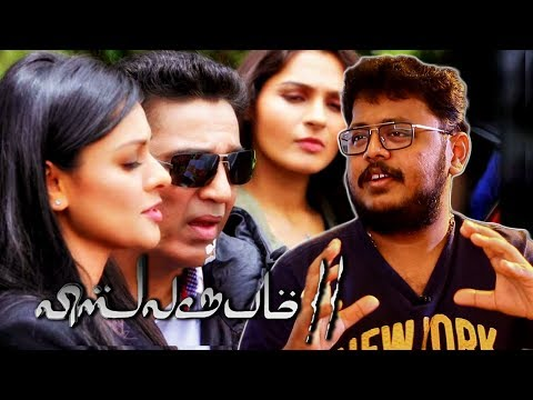 Vishwaroopam 2 Theme Music Back Stories - Saisharan Explains   Andril   RR 63