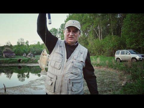 владислав ишутин рыбалка