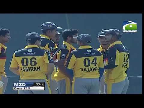 Muzaffarabad  VS Rawalpindi - Rising Stars Highlights  26-September-2017 | GEO SUPER