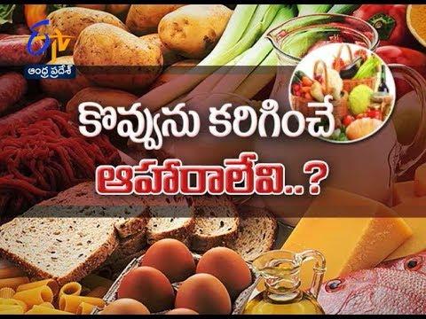 Fat Burning Foods   Sukhibhava   9th June 2017   ETV Andhra Pradesh