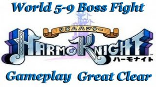 HarmoKnight - Gameplay World 5-9 Boss Fight (GREAT CLEAR)