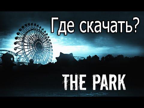 Где скачать игру The park?