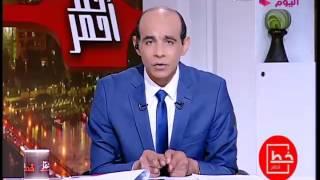 محمد موسى يعرض فيديو لـ