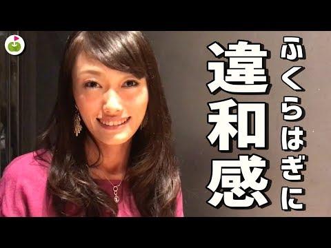 関東女子ミッド決勝で塩田さんに起こった悲劇