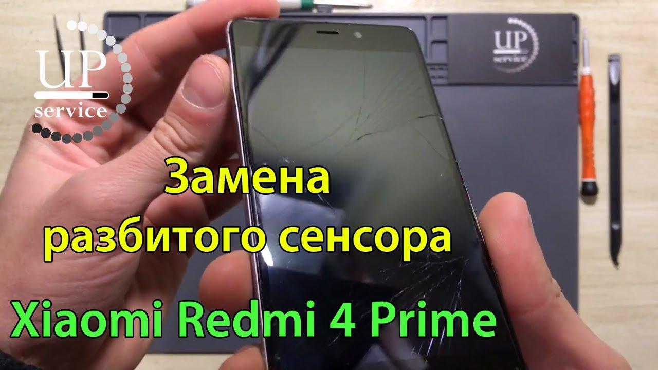 Видео обзор FNF iFive Mini 4 купить восстребованный планшет в .