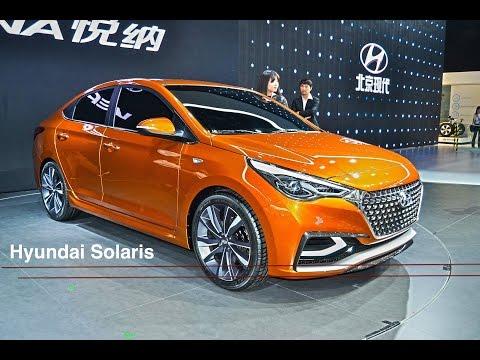 Hyundai Solaris 2017 хендай сллярис Новый класс