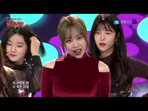 Brave Girls Special Stage Visiting Train K-Force Special Show (1/19/2018)
