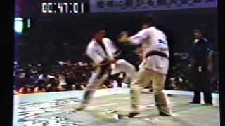 1977年11月5~6日 東京体育館 掌道鍼灸整骨院 http://www.medifeel-q.com.
