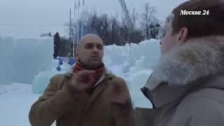 Смотреть видео Москва 24. Афиша. Ледяная галерея
