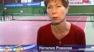 Зимний чемпионат Москвы по теннису. Финалы