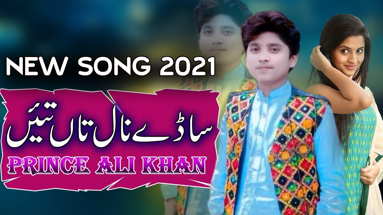 Download Sady Nal Tan Tain Prince Ali Khan New Saraiki Song 2021