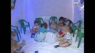 В детском саду Красноярска появилось соляная песочница