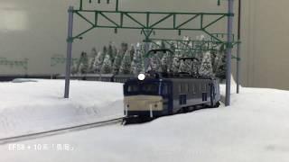 【鉄道模型】模型工房パーミルに行ってきました2019 その2