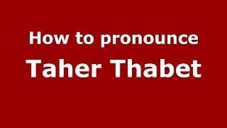 How to pronounce Taher Thabet (Arabic/Iraq) - PronounceNames.com 2017 Video