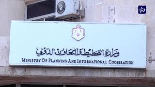 وزارة التخطيط تكشف عن دراسة لتقييم أثر المساعدات الخارجية على قطاعات رئيسية (7/1/2020)